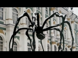 Луиза Буржуа. Паук, любовница и мандарин  Louise Bourgeois The Spider, the Mistress and the Tangerine (2008)