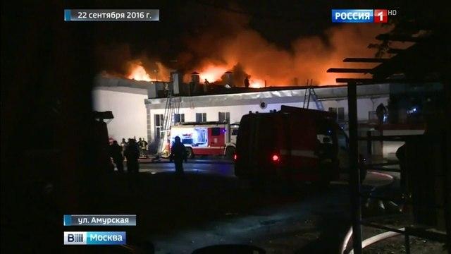 Вести-Москва • Новый пожар на печально известном складе в Гольянове ликвидирован