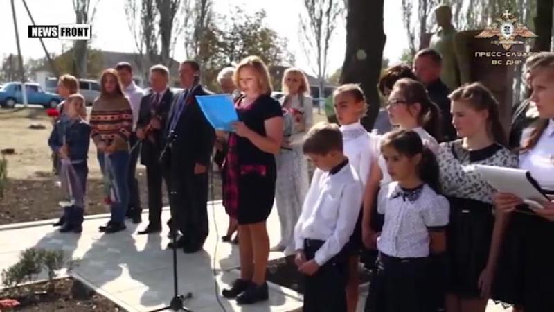 Память павших воинов Донбасса увековечили в селе Многополье