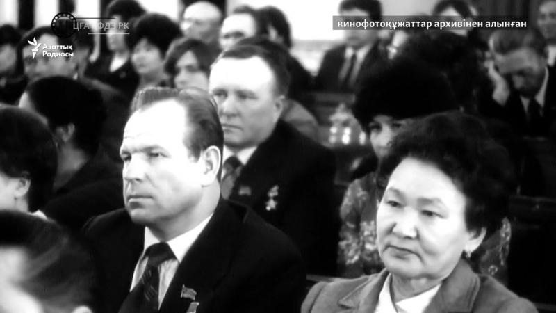 Назарбаевтың билікке келуі. 1984 жыл