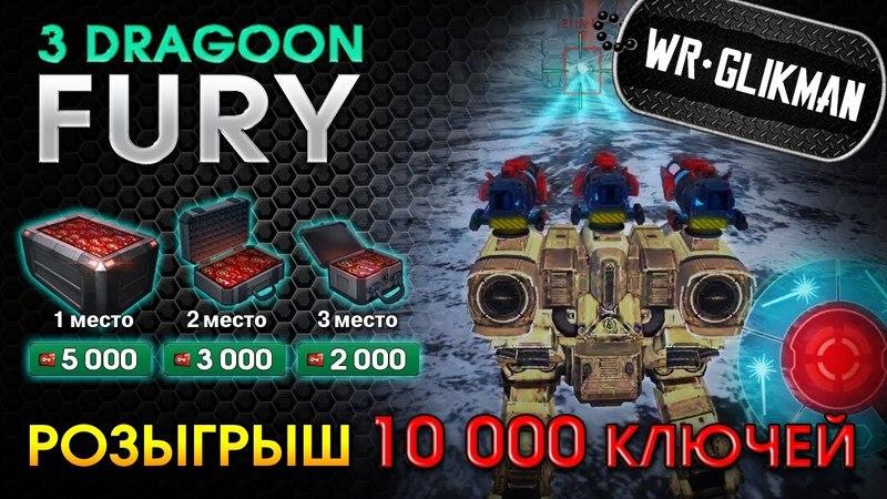 War Robots. Fury 3 Dragoon. Эпизоды.