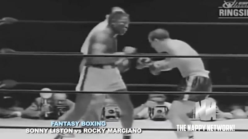 FANTASY BOXING ROCKY MARCIANO VS SONNY LISTON