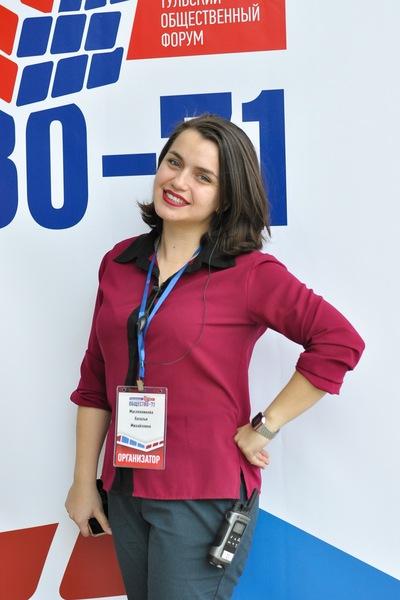 Наташа Масленникова