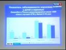 Все лучшие к детям В Иркутске маленьких пациентов принимают московские онкологи нейрохирурги и эндокринологи
