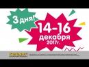 Второй товар за 1 рубль