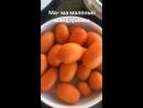 Ма ма малесенькі мандаринки відпочинок