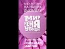 INDOOR Реклама Пермь
