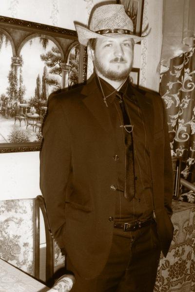 Андрей Латалин