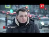 Инвалид колясочник Андрей Зеленов вернулся в Мурманск из уникальной экспедиции