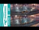 Регина Билалова до и после I Love Swimming