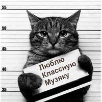 Плесковский Александр