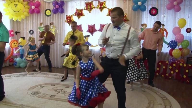 Лучший танец пап и дочек