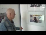Выставка Владимира Ларионова Стрит-фото