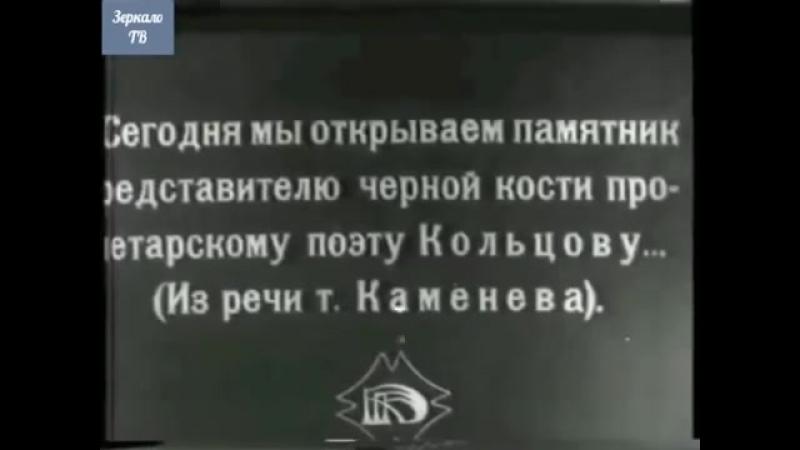 Реальные кадры и голос поэта. Сергей Есенин.