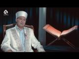 Әйел мәртебесі - Жұма уағызы - Асыл арна