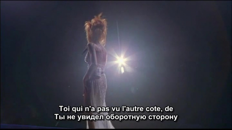 Mylene Farmer - Innamoramento (Влюбленность)