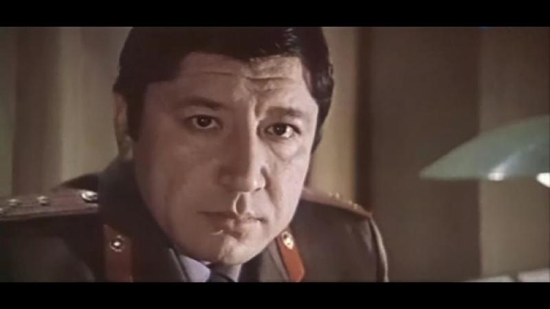 Берегись! Змеи! 2 серия (1979)