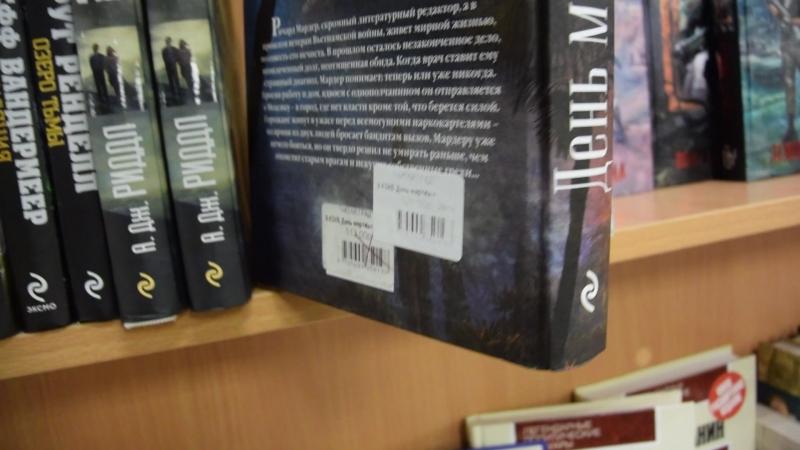 ЧитайГрад Снижение цен на фэнтези и фантастику