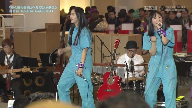 1 Momoclo Countdown ~Yuku Momo Kuru Momo! Dai 1kai Momoiro Utagassen~ 20171231