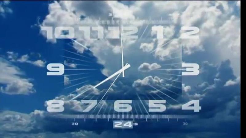 Часы (Первый канал, 2011 - н.в.)