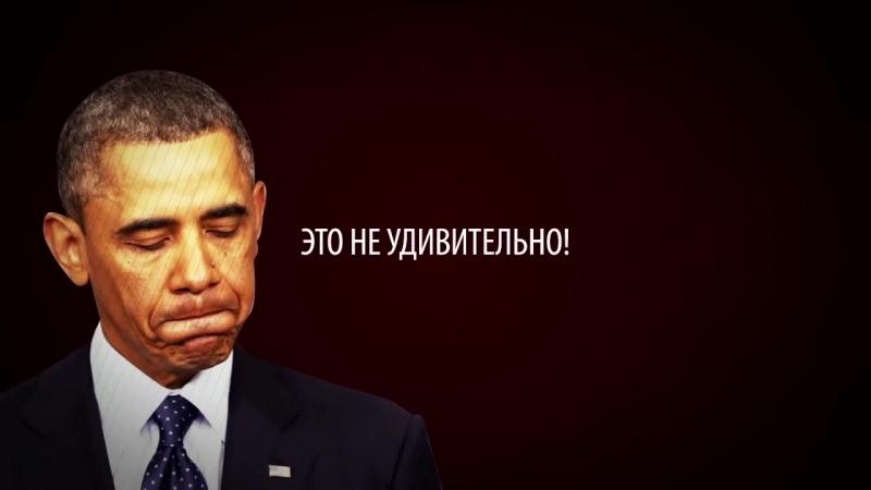 Одесская трагедия- ложь Запада и предательство российской оппозиции