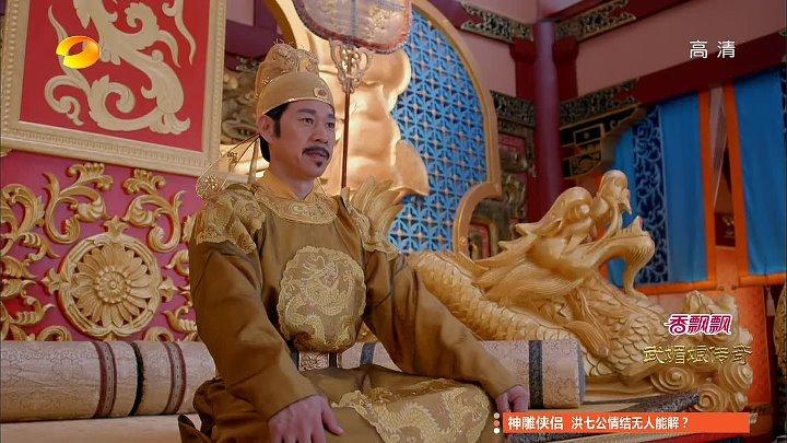 Императрица Китая - 10 серия озвучка