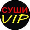 Магазин Суши VIP v2.0