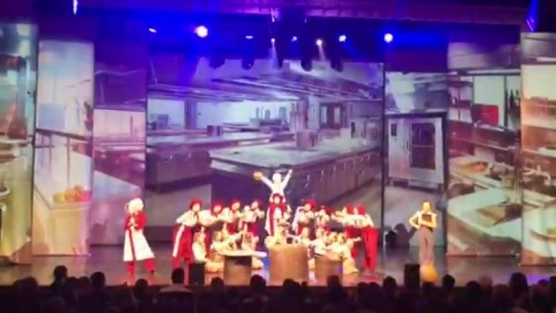 Ансамбль современного и эстрадного танца Атлантида Танец Кухня