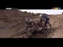 Дакар 2018 День 9 Обзор от Eurosport