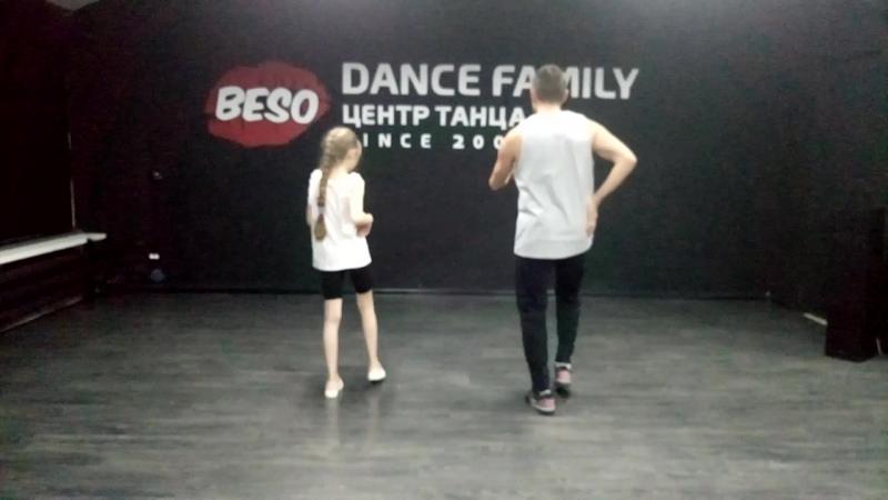 Beso Dance Family - Beso Kids, Salsa