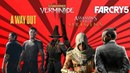 GAMESTOP #001: A Way Out,  Extinction, Warhammer, Assassin's Creed Origins (DLC), Far Cry 5