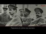 100 фактов о 1917. Мирные переговоры в Брест-Литовске