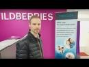 Открытие первого центра сканирования для интернет-магазина Wildberries