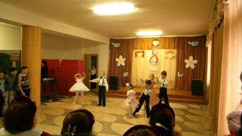 танец Маленькая любовь С чего все начиналось 2013г