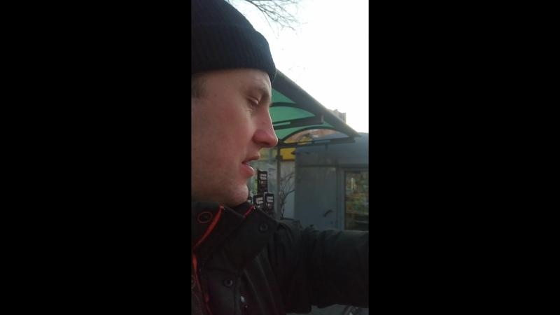Добавил видео от 17.02.2018г как я капитан 3 ранга запаса Горбачев И.П был на остановке автобуса Кутузовская в г.Владивостоке