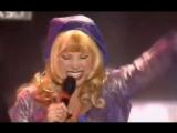 Ты упал с луны - Маша Распутина (Песня 98) 1998 год (И. Матета - В. Степанов)