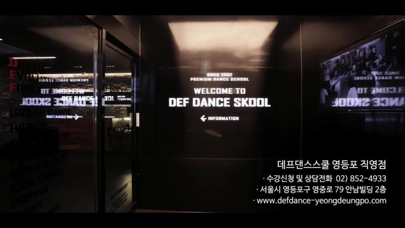 [데프실용음악학원] 김재하(2003년생)수강생 자작랩 Def music Academy Rap class 데프컴퍼니 DefCompany