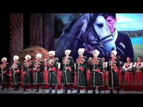 Казачий круг 2018 Ансамбль народной казачьей песни Колос