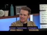 Сэм Хьюэн и Катрина Балф о раздельных интервью для LA Times rus sub