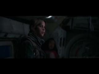 Отрывки из фильма Звёздные Изгой Один лучшие сцены с имперским дроидом k2so