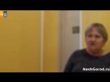 Туалетный конфликт у нотариуса Абрамкиной