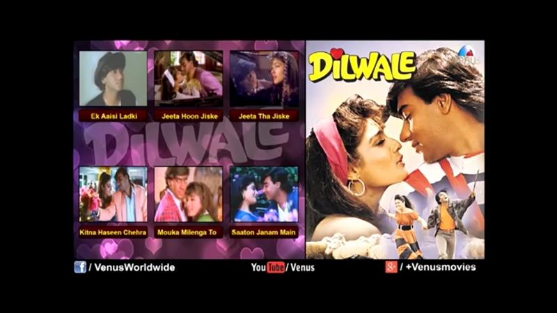 Dilwale Ajay Devgan Raveena Tandon Sunil Shetty Paresh Rawal
