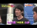 Gaki No Tsukai 1399 2018.04.01 - Walking Around Best Of Talk 有名人に会うまでブラリし続けましょう 奇跡の遭遇シーン大公開 ダウンタウン 2ショット トーク