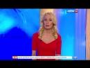 Вести Москва Вести Москва Эфир от 26 05 2016 08 30