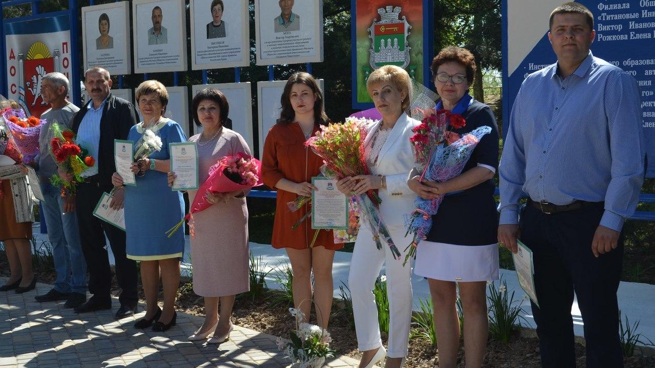 Открытие городской Доски Почета прошло в Армянске