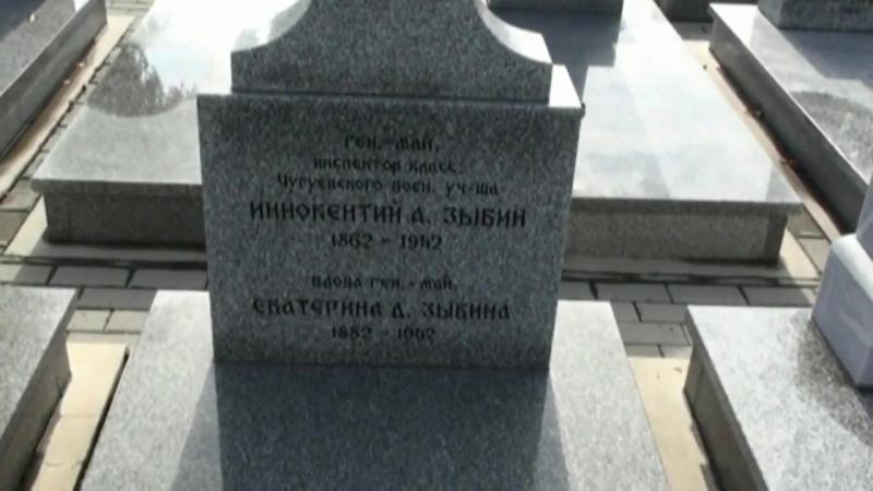 Белое эмигрантское кладбище и Русская церковь в Белграде