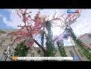 Вести Москва Вести Москва Эфир от 21 04 2016 08 30