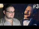 Kuplinov Play – Uncharted 4: A Thief's End – Салливан вернулся! # 3
