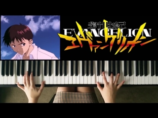 cruel angels thesis piano cover