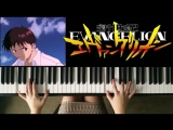 A Cruel Angels Thesis from Neon Genesis Evangelion - Piano Cover